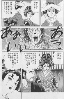 t02200337_0800122612160135062国民帝国日本の滅亡◇FooL JAPAN!◇