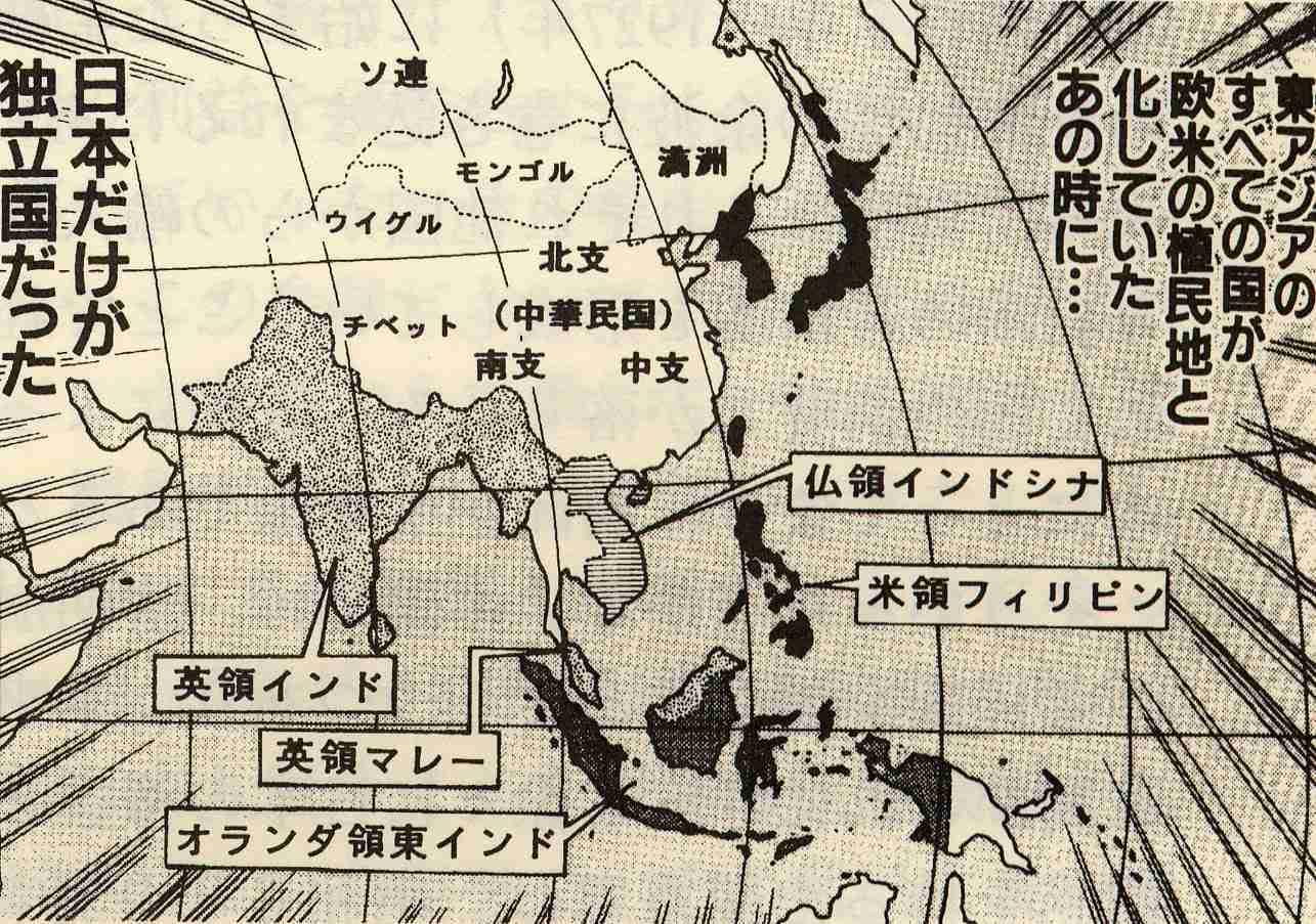 103第1話 満州事変から大東亜戦争への
