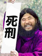 170px-Asaharasikei朝鮮人の父の済州島結伸の姿