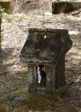 大山祇大神・熊の平神社