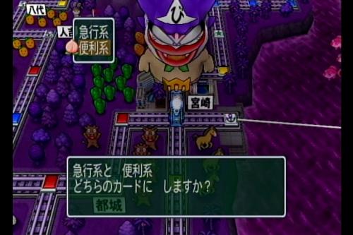 amarec20121029-223652-ded6d罵カーの姫羅ヤメナヨ・・・。