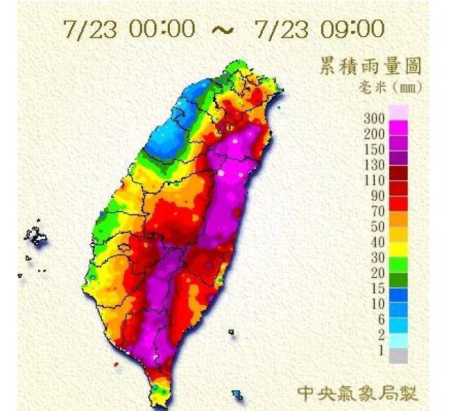 IBKIFSM6氣象局23日上午9時公布麥德姆颱風的最新累積雨量圖。(