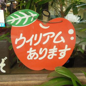 20140525152502神戸の純喫茶・その3 - marble marble
