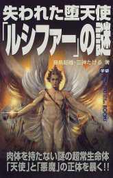 汁事death毛沢東語録を手に真赤な本をおっぱいに✂「盲沢仙death。妄沢仙death。」戸ちりぬ・・・江青