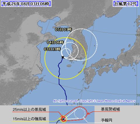 1412-000中心気圧 980hPaチェジュ島の西約190km中心位置北緯 33度05分(33.1度経 124度30分(124.5度)進行方向、朝鮮半島 北北西 15kmh(8kt)