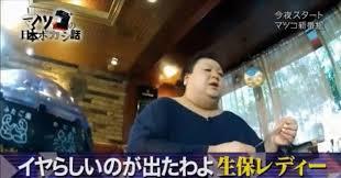 imagesIDKUYK3H久保田敏恵にそっくりそのママ