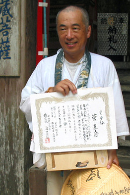 kan_pilgrimage_DV_20100721053427.jpg