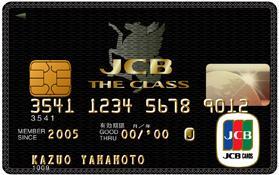 jcb_class.jpg