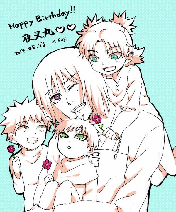 夜叉丸と3姉弟