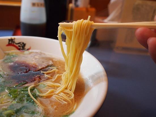 s-鳳凛麺P2125993