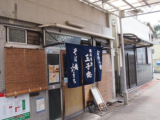 s-ふなまち外見P3226778