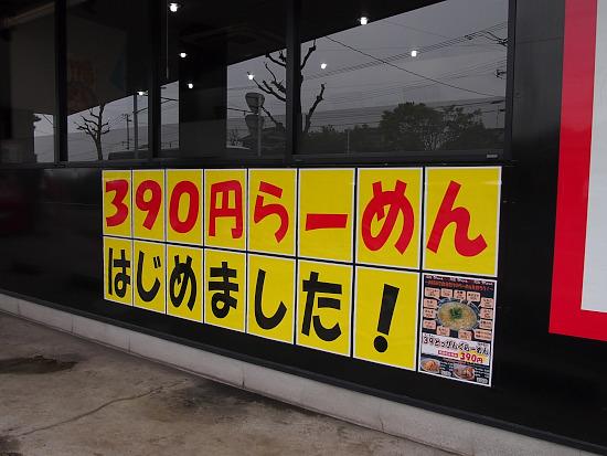s-紺のれん外見2P4036969