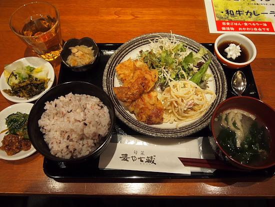 s-七蔵P4277336
