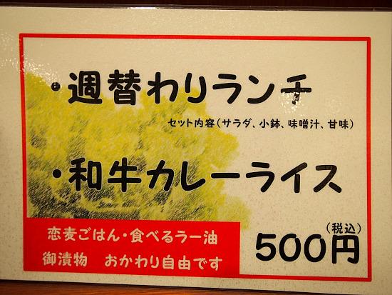 s-七蔵メニューP4277334