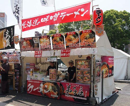 s-北海道醤油外見P5157620