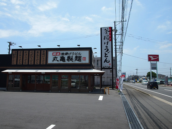 s-丸亀外見P6118183