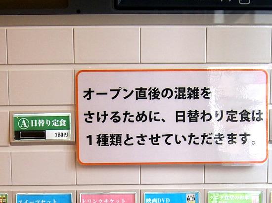 s-タニタ自販機P8099048