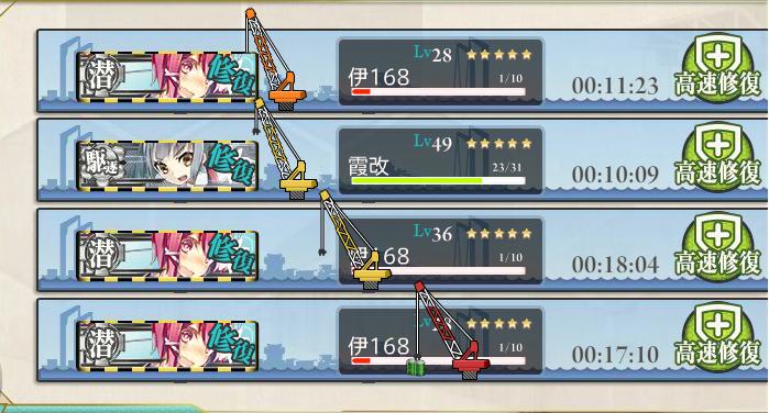 艦これ491