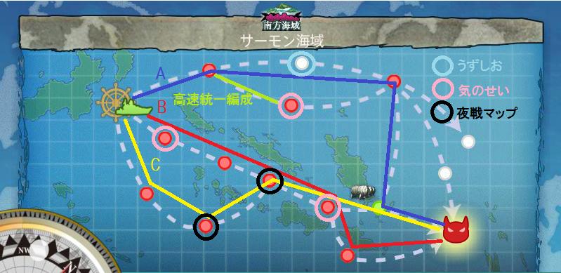 艦これ・サーモン海域地図