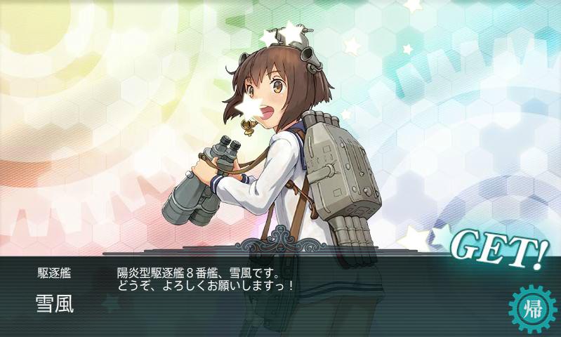 艦これ488