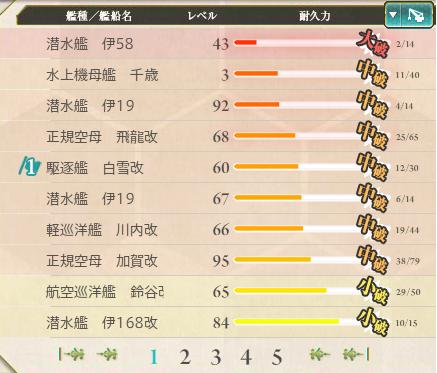 艦これ515