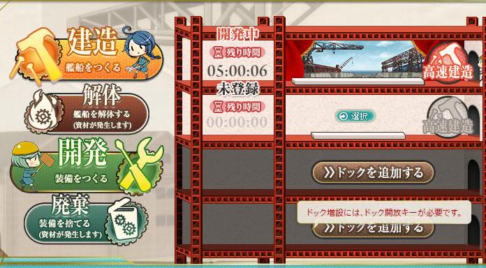 艦これ・大型13