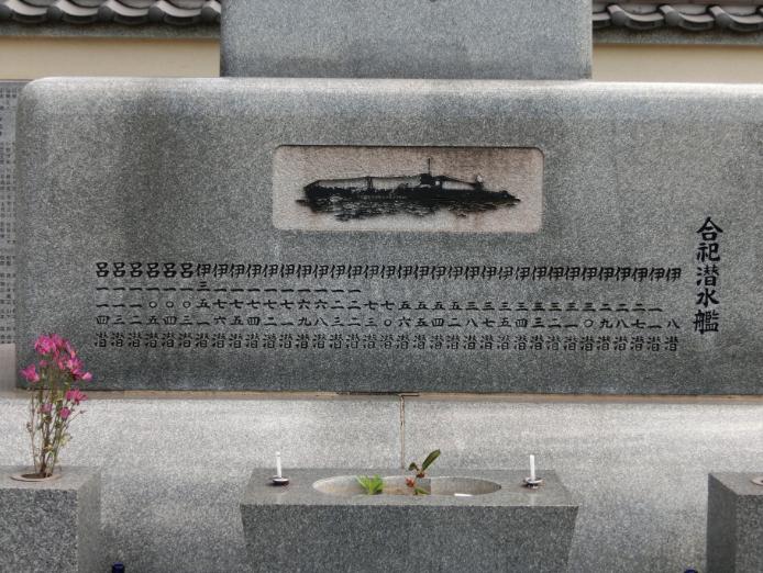 旧海軍墓地③