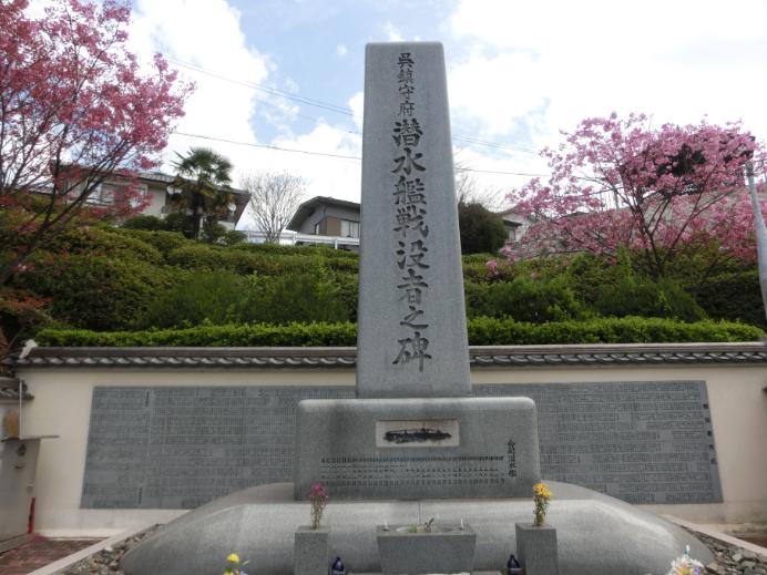 旧海軍墓地②