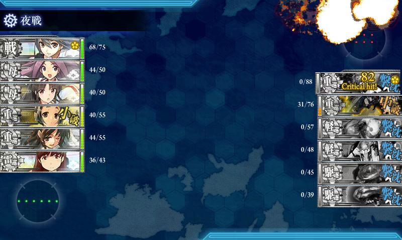 艦これ591