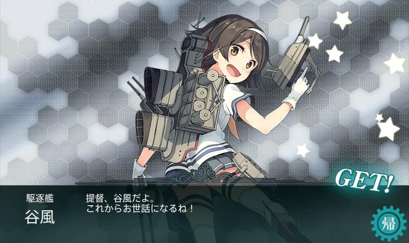 艦これ593