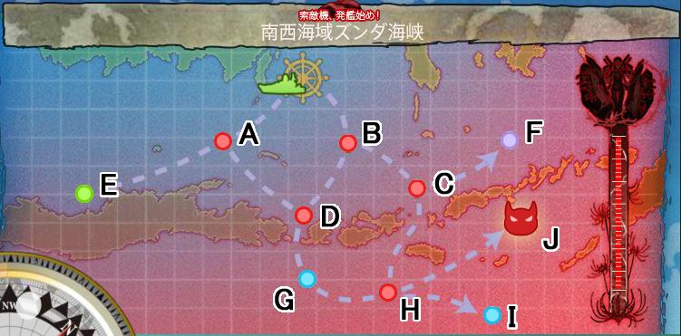 南西海域ズンダ海峡地図