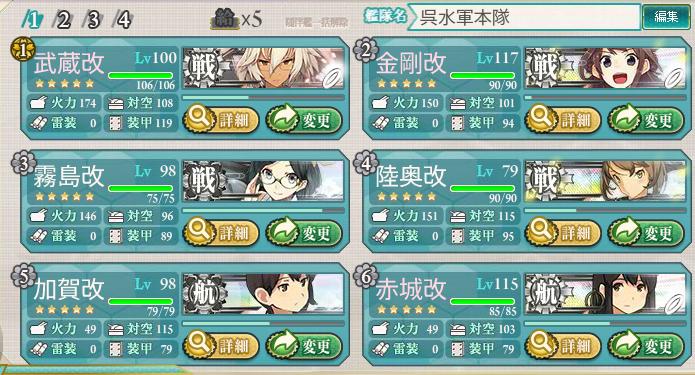 艦これ633