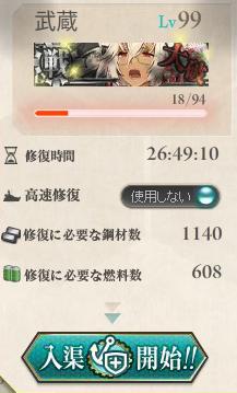 艦これ631