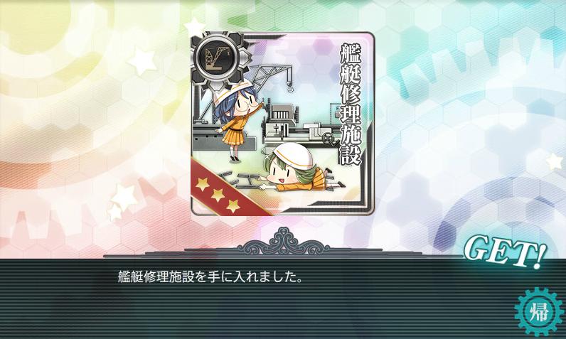 艦これ604