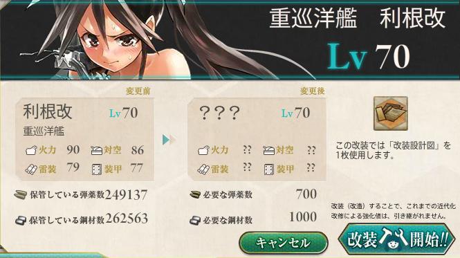 艦これ682