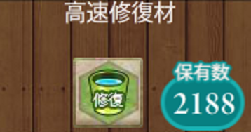 艦これ692