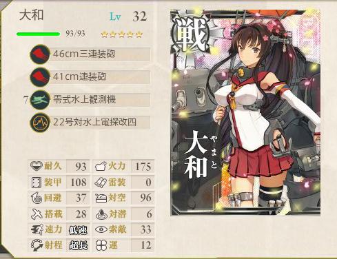 艦これ765