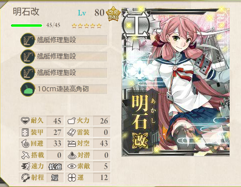 艦これ764
