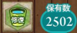 艦これ767