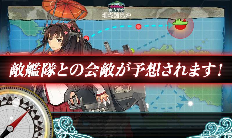 艦これ769