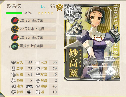 艦これ775