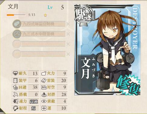 艦これ776