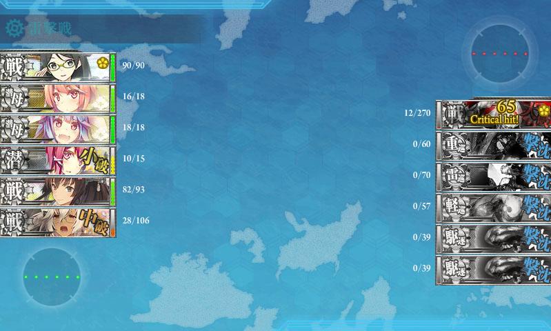 艦これ5-5-4