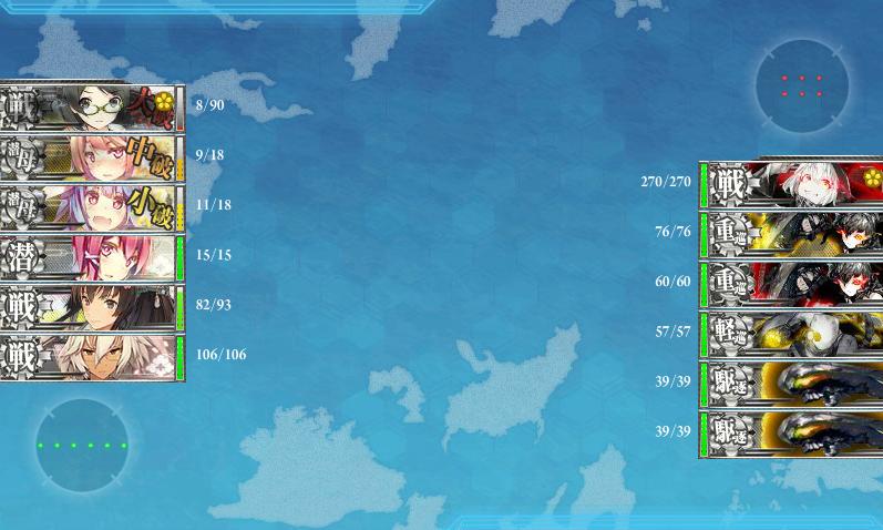 艦これ5-5-3