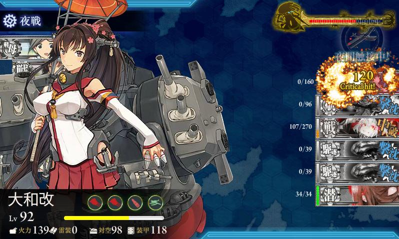 艦これ5-5-12