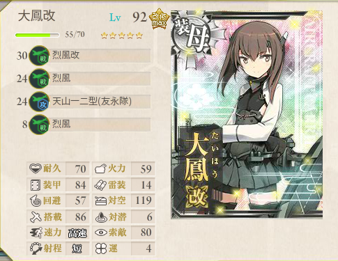 艦これ845