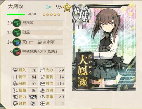 艦これ851