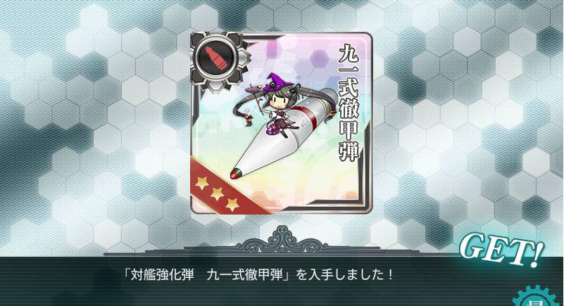 艦これ852