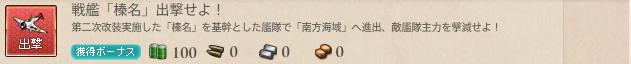艦これ855