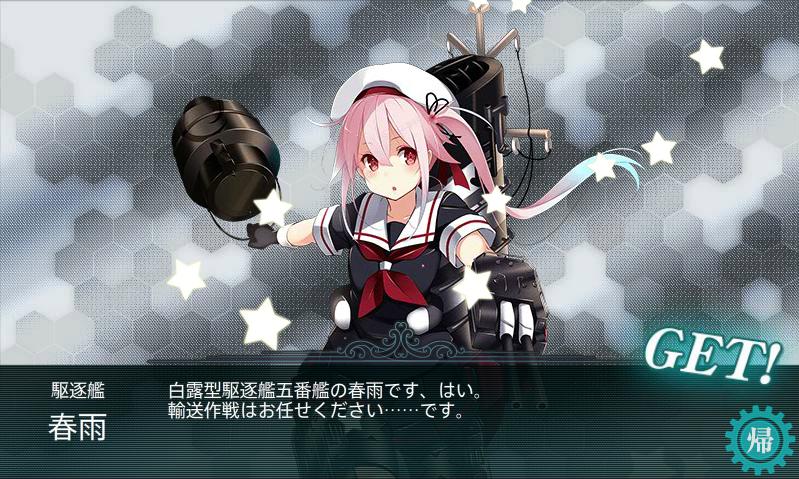 艦これ・夏E-1-11